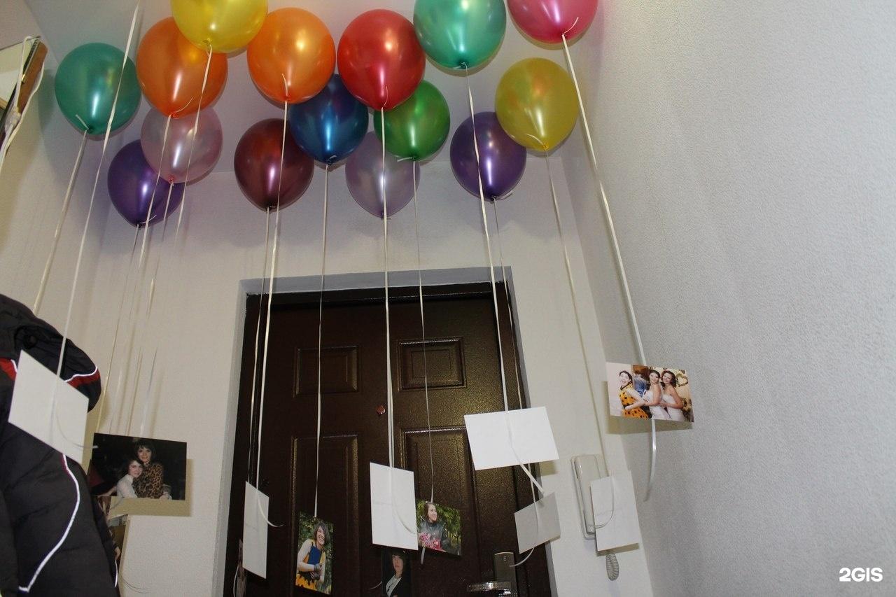 Поздравления с шарами сюрприз