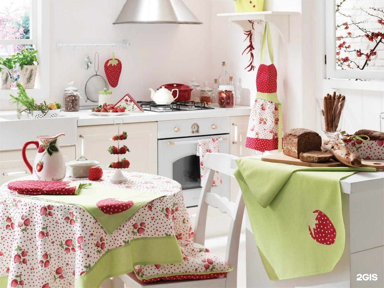 Текстиль на кухне своими руками фото