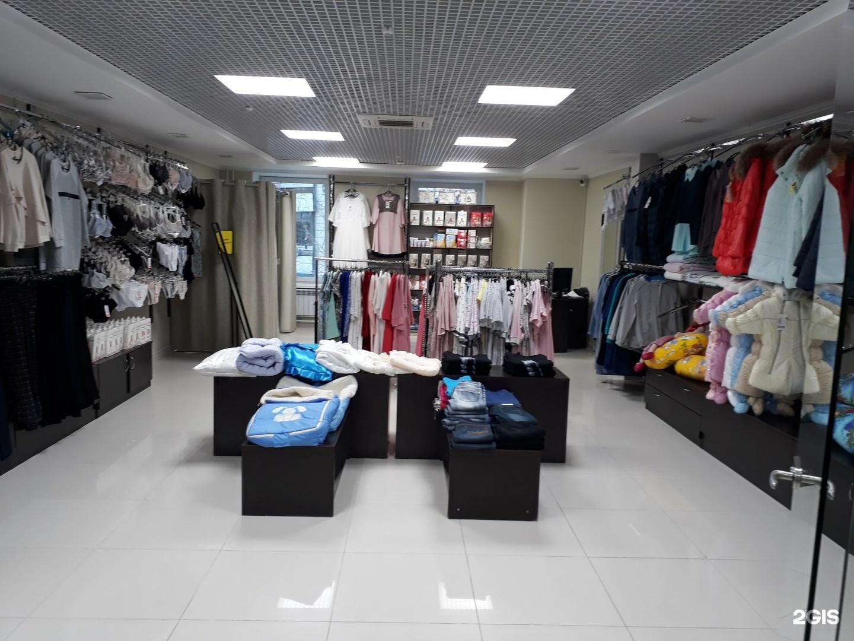 0dd4f65c2b01 Триса, магазин одежды для беременных и кормящих мам, Ленина, 17а,  Нижневартовск  фото — 2ГИС