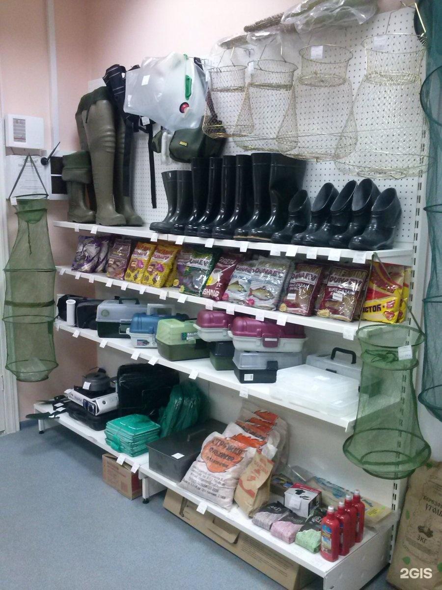 рыболовные магазины в тюмени