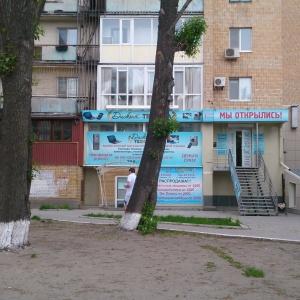 0148a5a6d2fc ДИСКОНТ-ТЕХНИКА, комиссионный магазин-сервис, Мельникайте, 100а ...