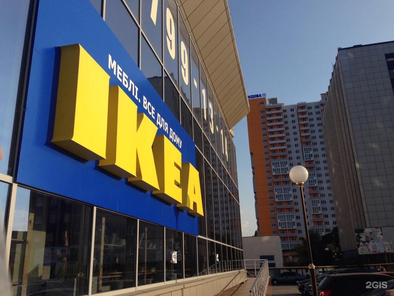 Ikea салон магазин мебели и светотехники среднефонтанская 19а