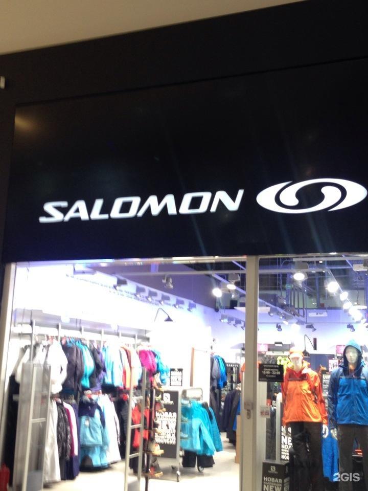можете купить магазины спортивной одежды в уфе адреса чем определиться тем