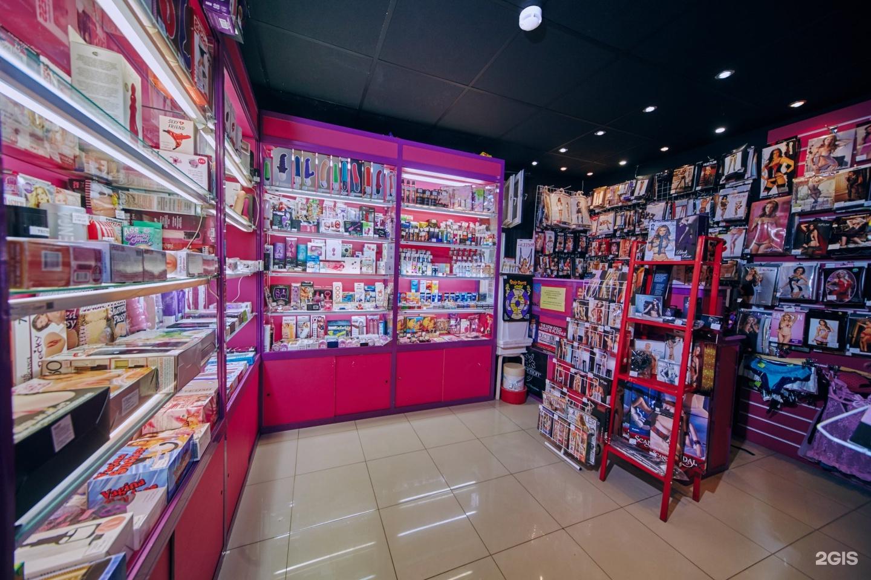 Эролайф интим магазин 1 фотография