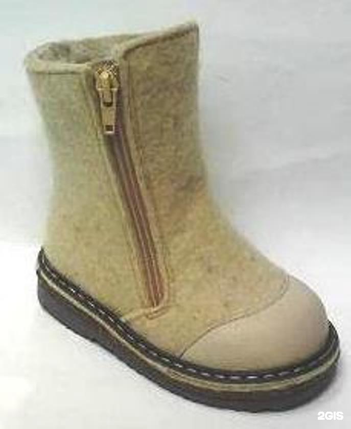 Обувь Кемерово