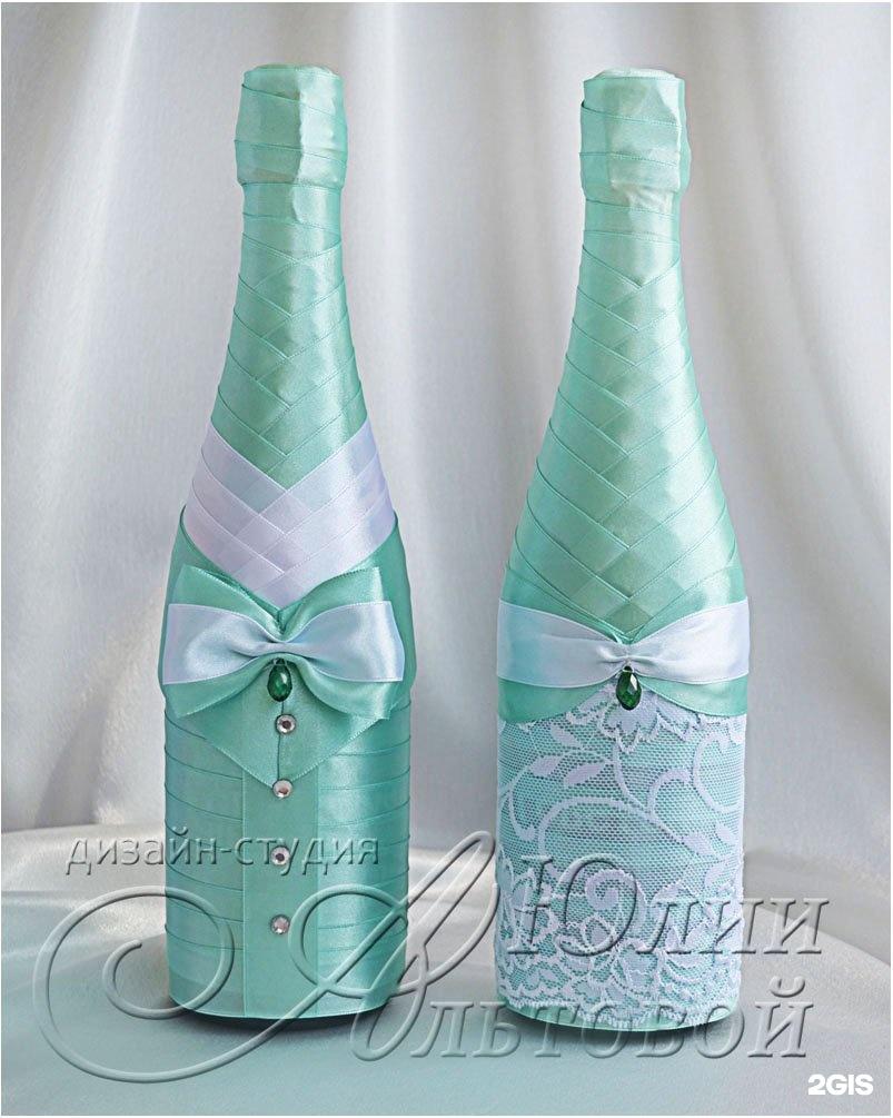 Украшение бутылок на свадьбу своими руками из лент