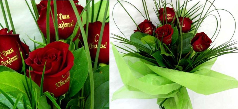 Фото цветы с надписью для всех