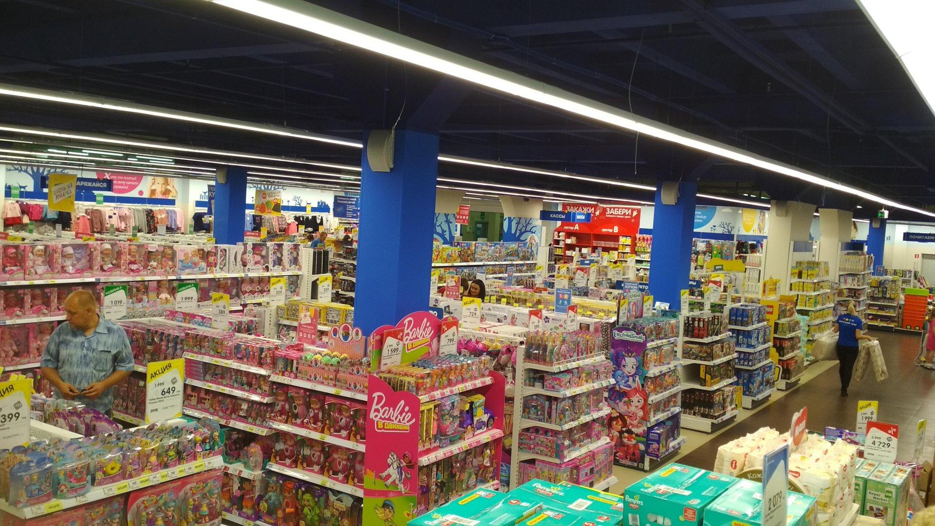 Магазин Детский Мир Братск