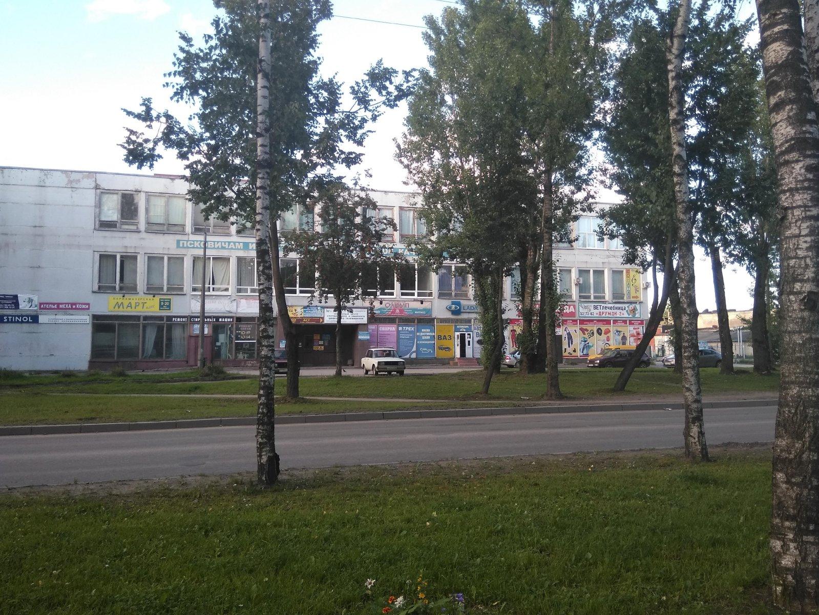 Автозапчасти для иномарок иркутск