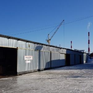 бетон сыктывкар индустриальная