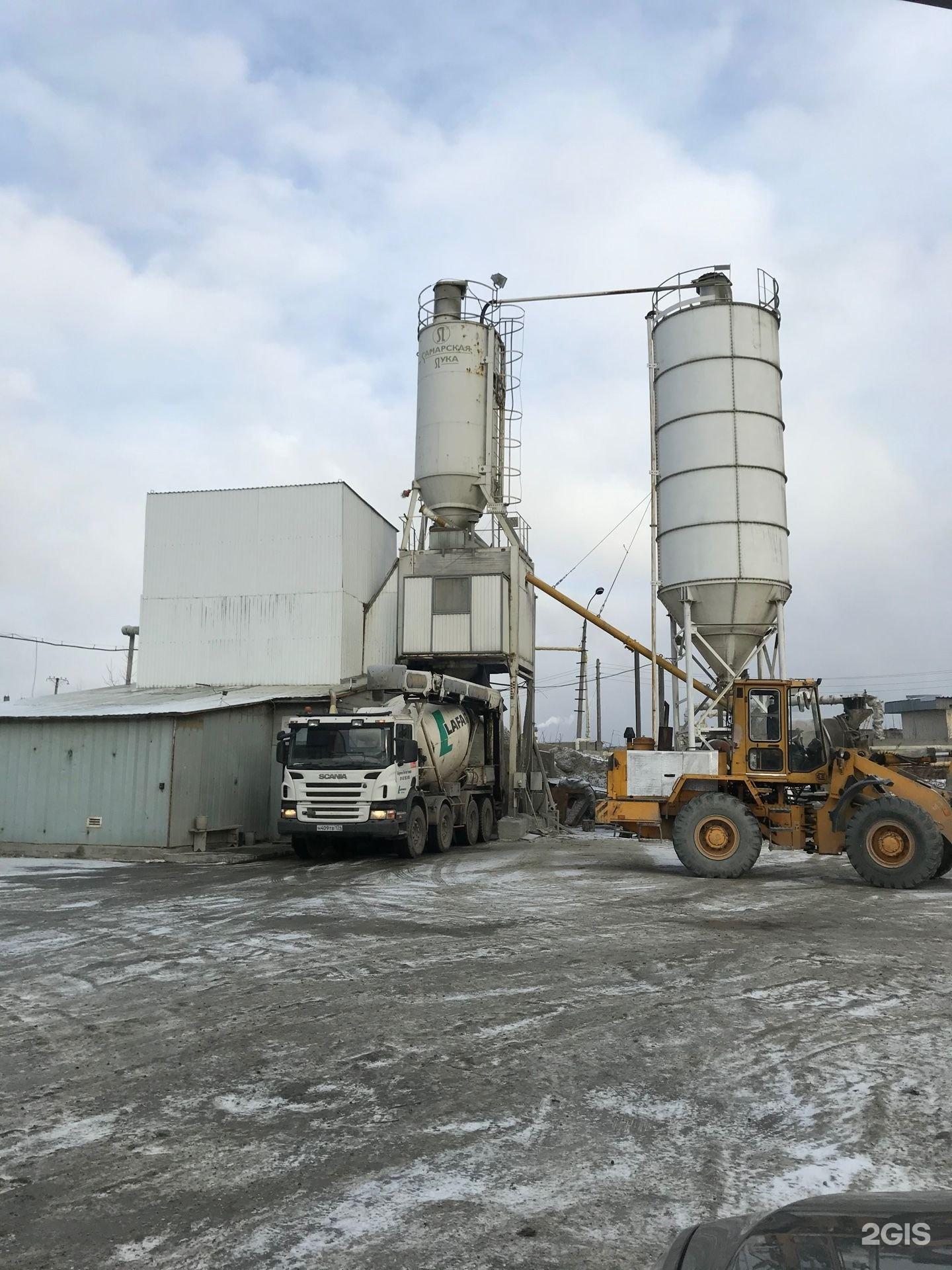 Челябинск завод бетона керамзитобетона 1м3
