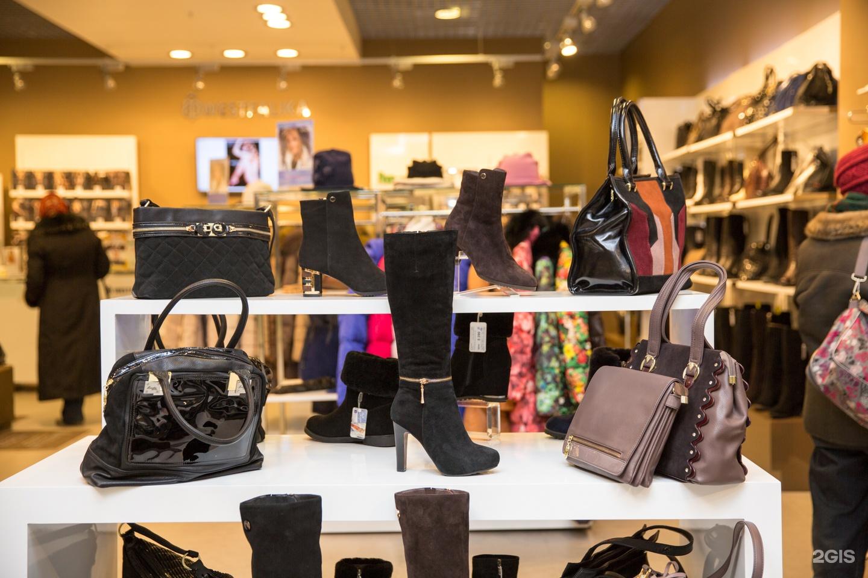 Магазины брендовой одежды и шоу-румы Новосибирска