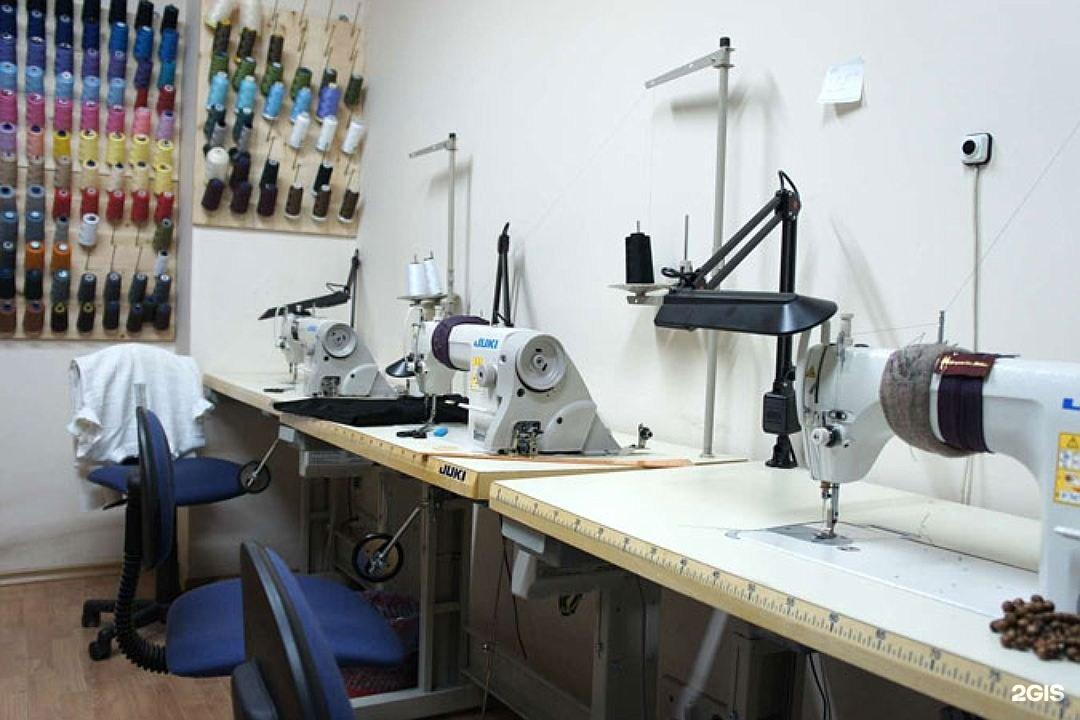 Купить материалы и оборудование для ремонта обуви и