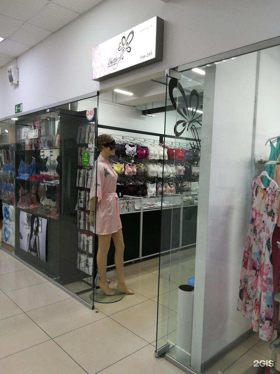 Магазин женского нижнего белья иркутск нижнее белье на вайлдберриз женское