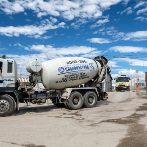 Сибавиастрой бетон отбор проб бетонной смеси для монолитных конструкций