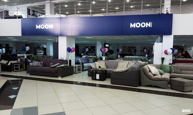 pretty moon salon - HD1920×1148