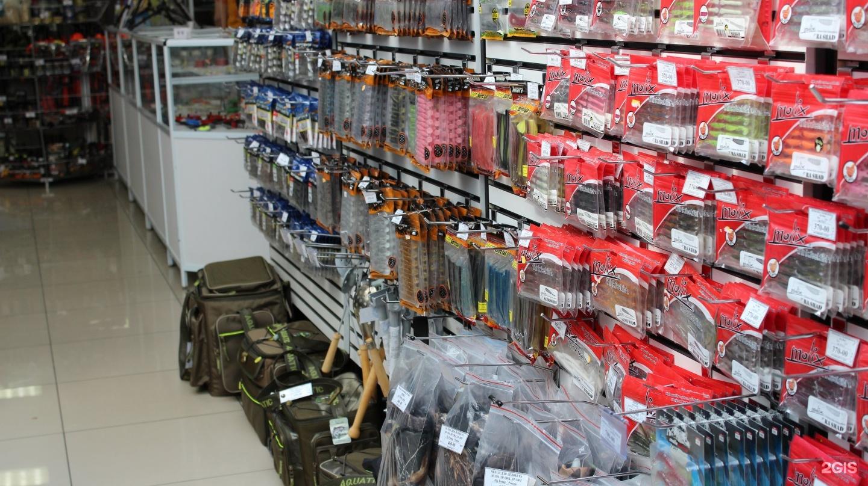 Рыболовных магазин челябинске каталог товаров в