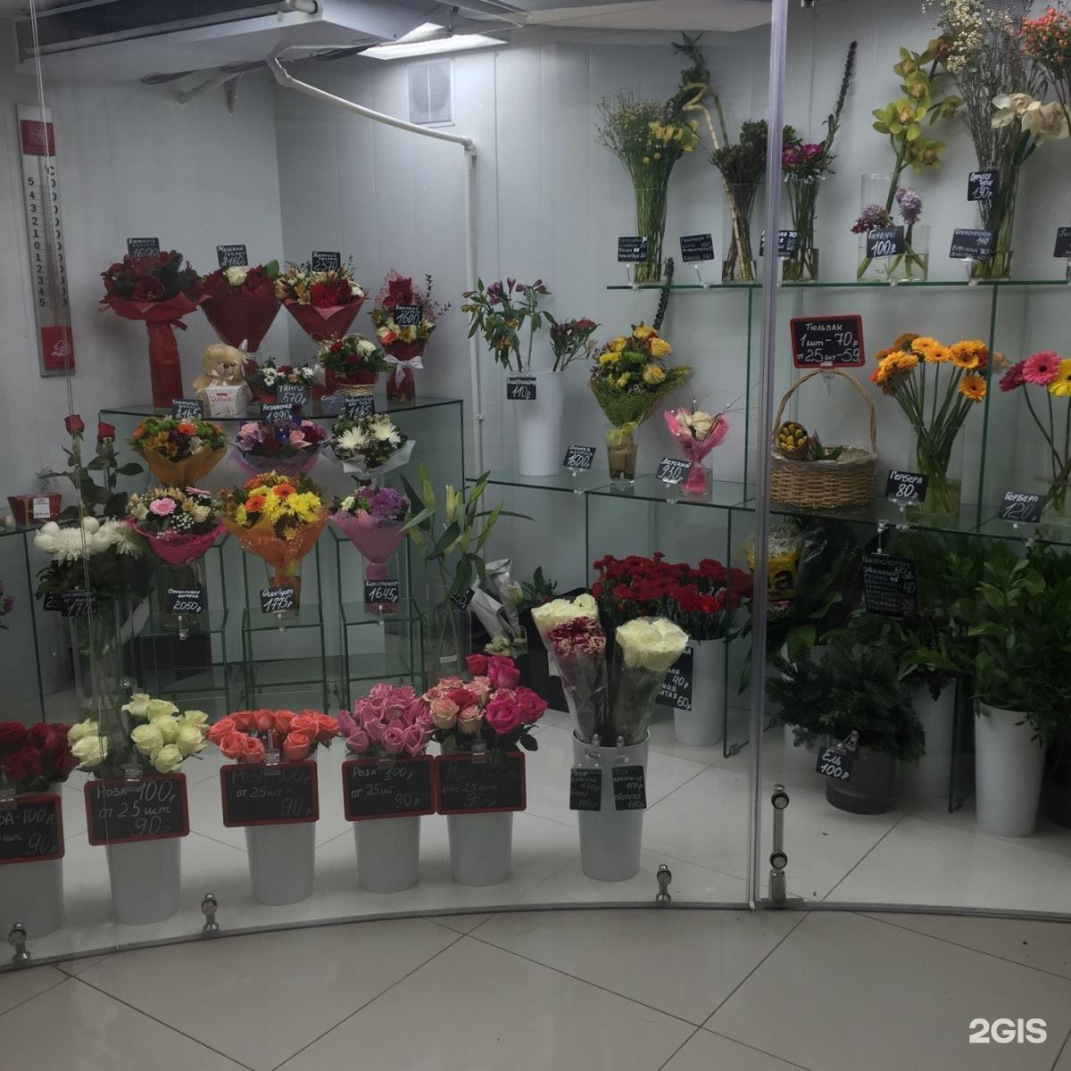 Мир цветов магазинов в челябинске, цветы