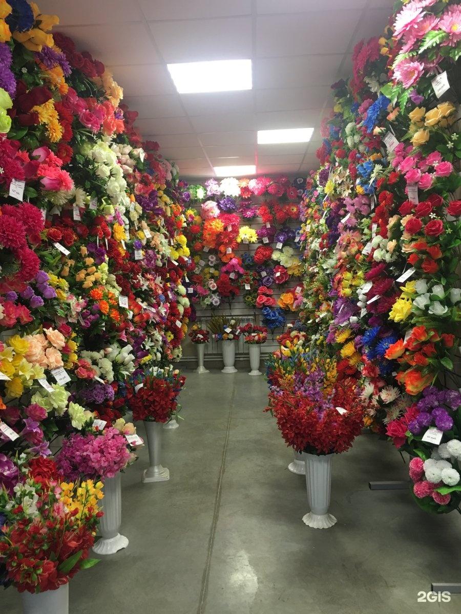 Искусственные цветы в саратове оптом, желтых цветов купить