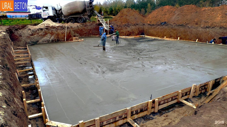 бетонные работы по заливке