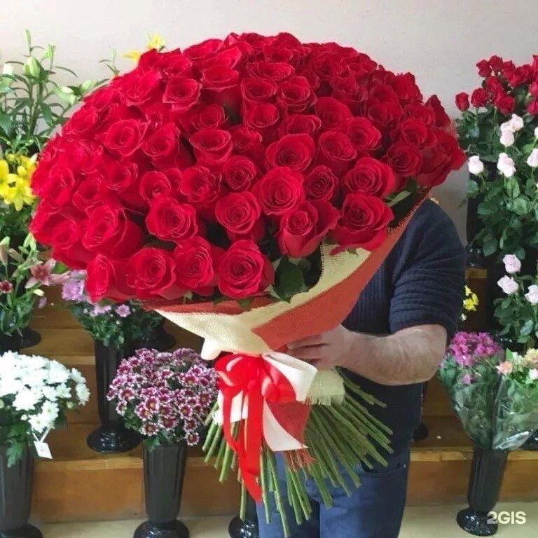 Доставкой винница, германия бишкек заказ цветов на дом