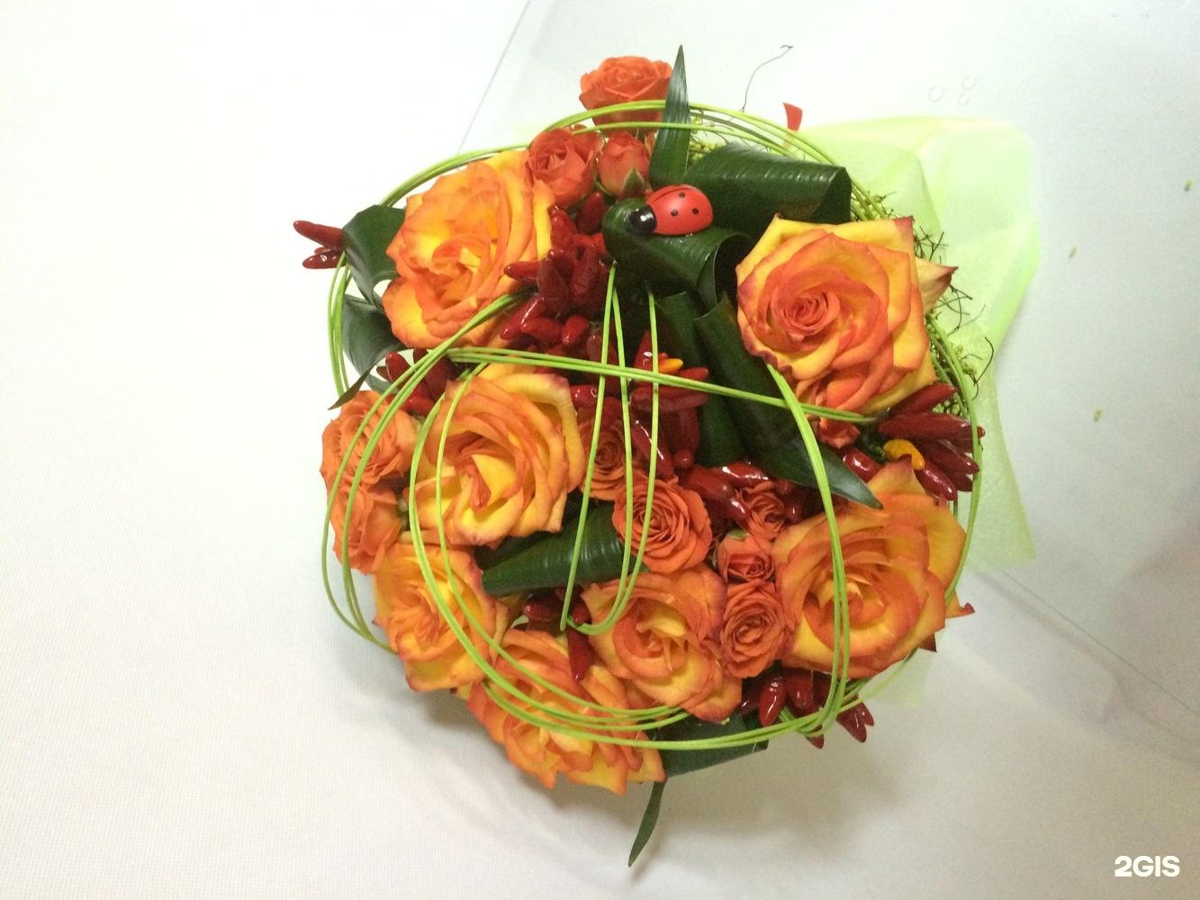 Юлианна цветы уфа сайт