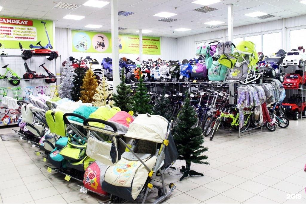 Детские Магазины В Уфе