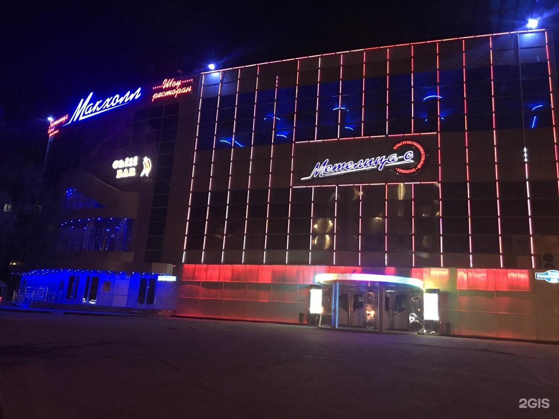 Ночной клуб метелица самара вход клуб у воды москва