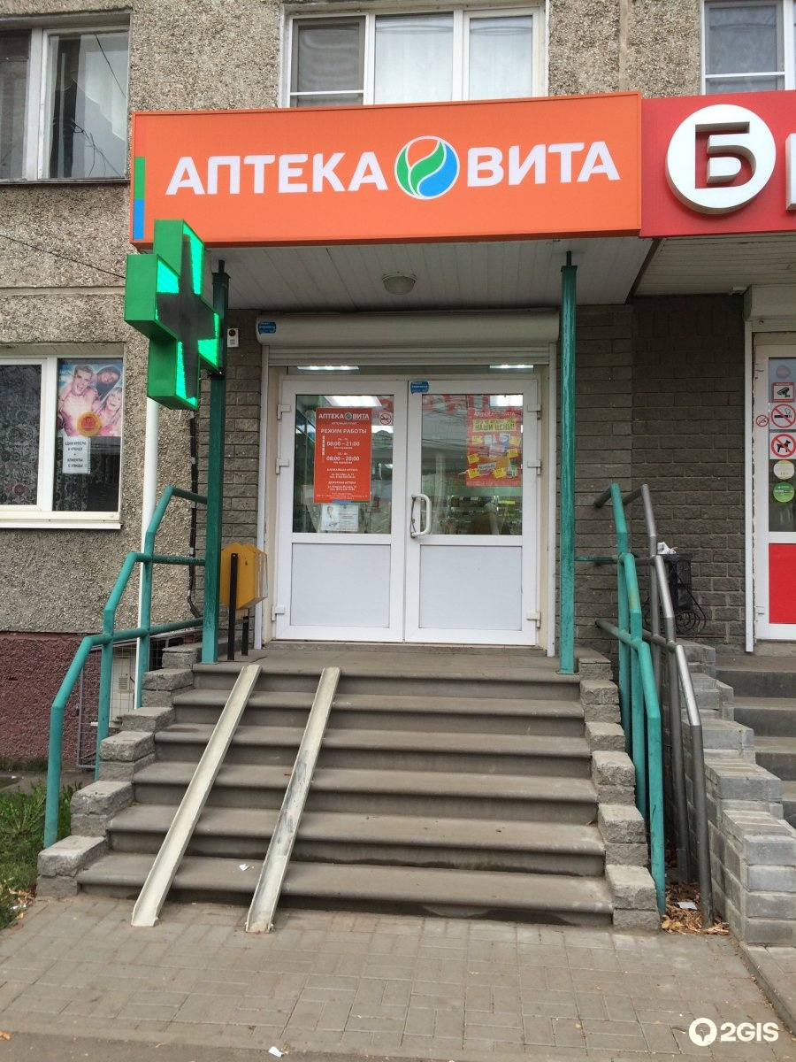 справочная аптек нижний новгород телефон
