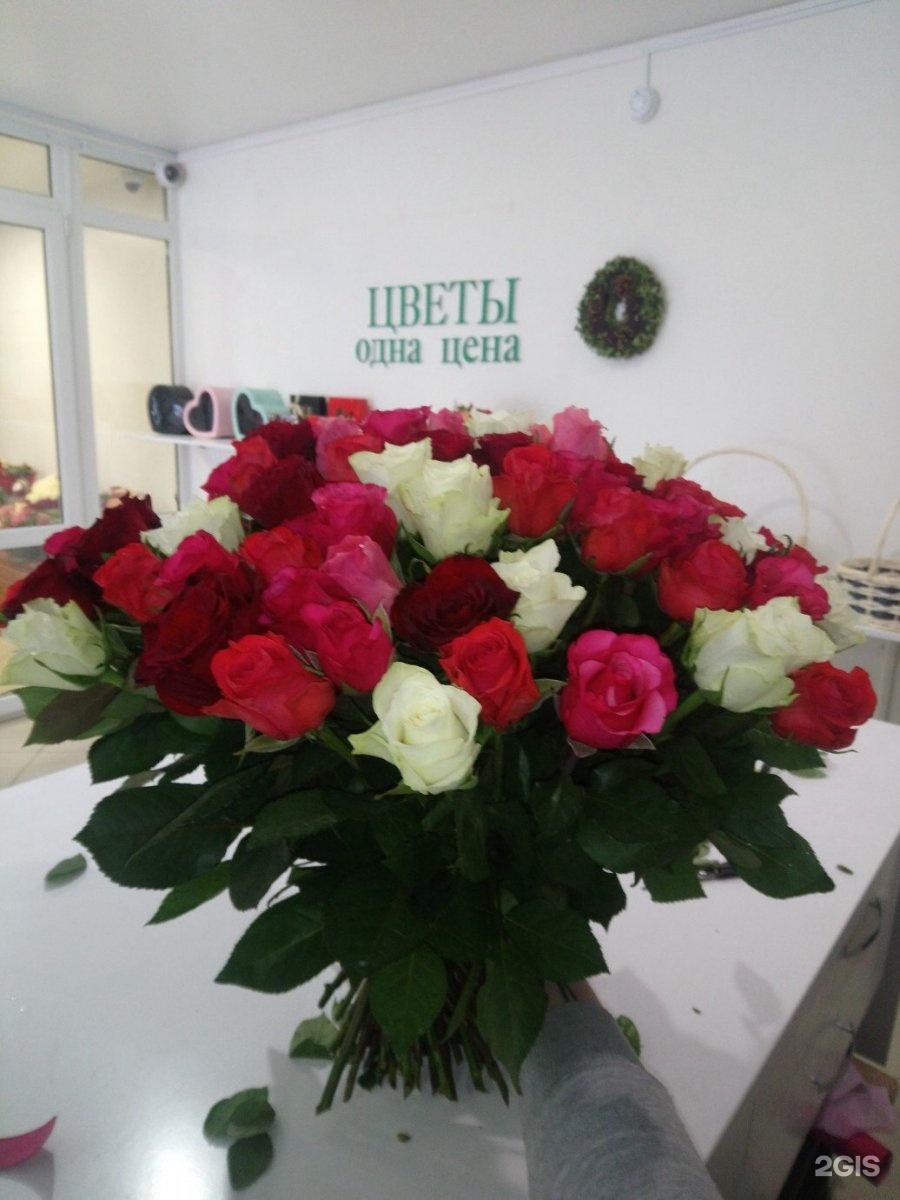 Цветы букеты, цветы одна цена нижний новгород отзывы