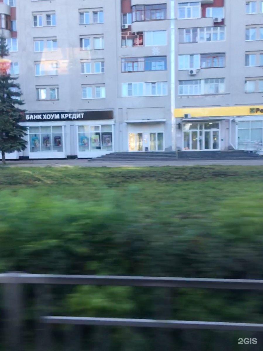 хоум кредит банк муром адрес