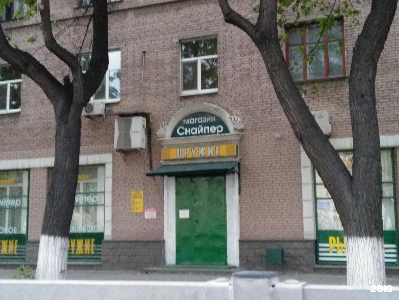 Снайпер Магазин Нижний