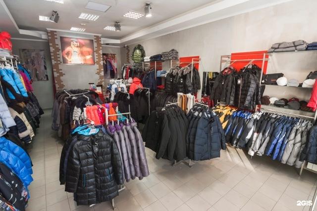 Интернет магазин одежды в омске дешево