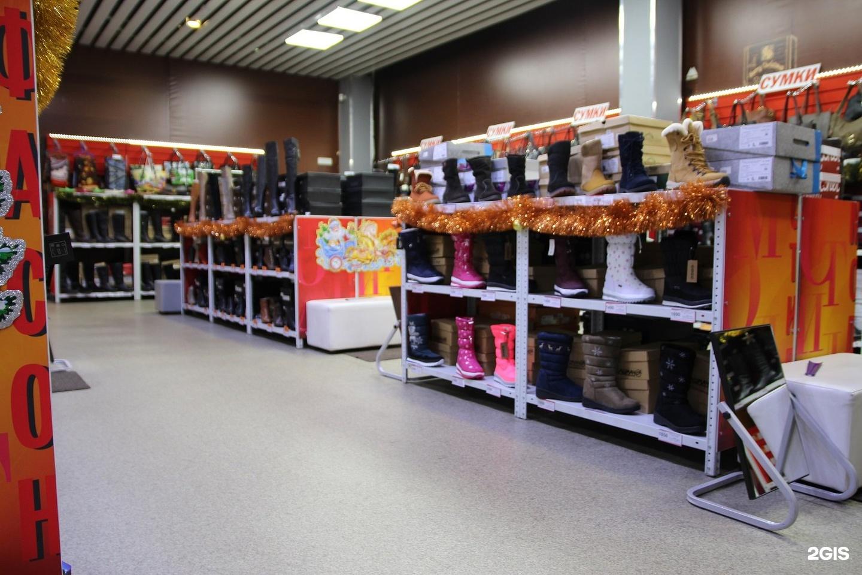 d4d028cbe Башмачок, магазин обуви в Омске, 10 лет Октября, 127: фото — 2ГИС