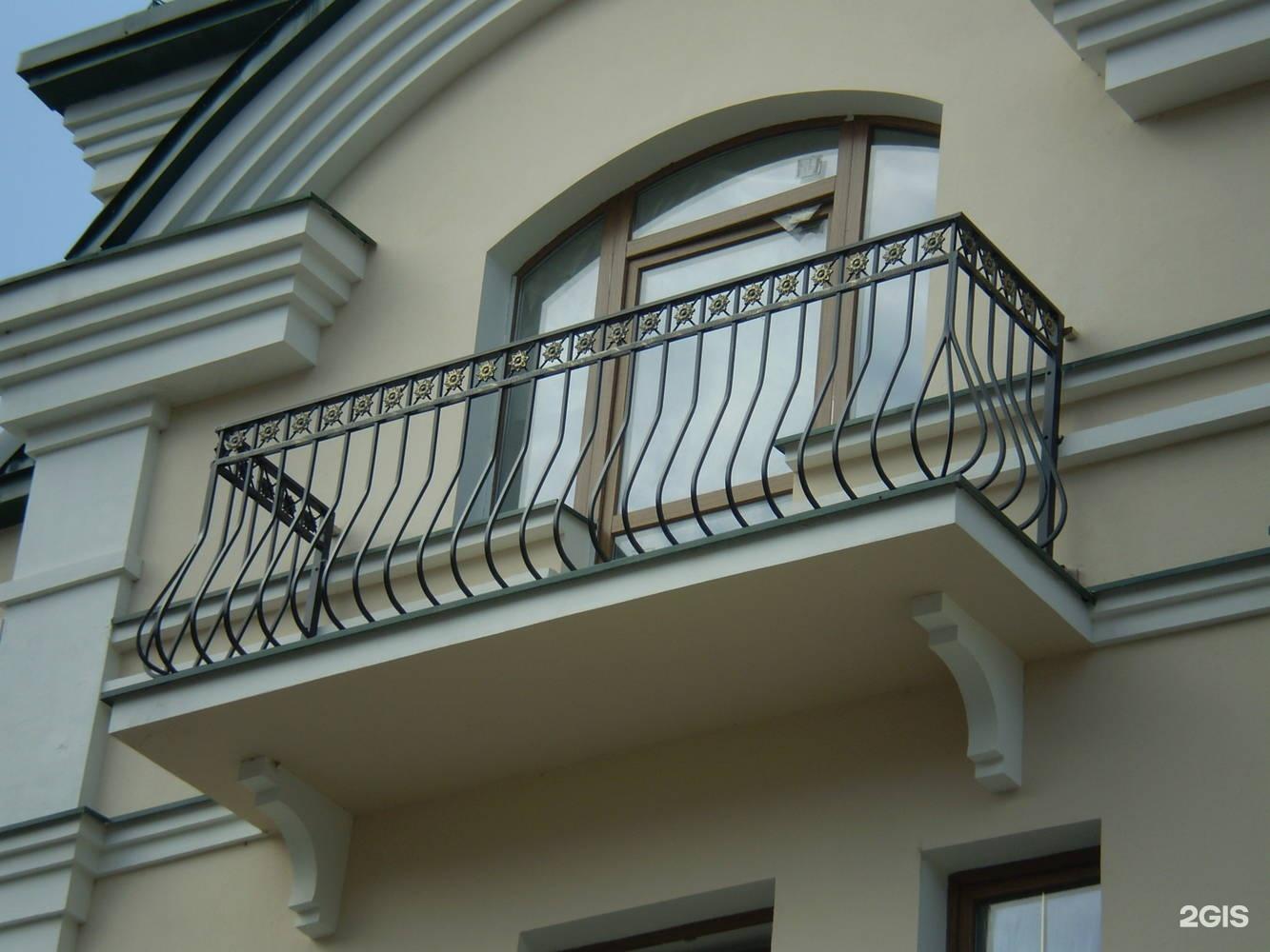 Балконы - метлайн.