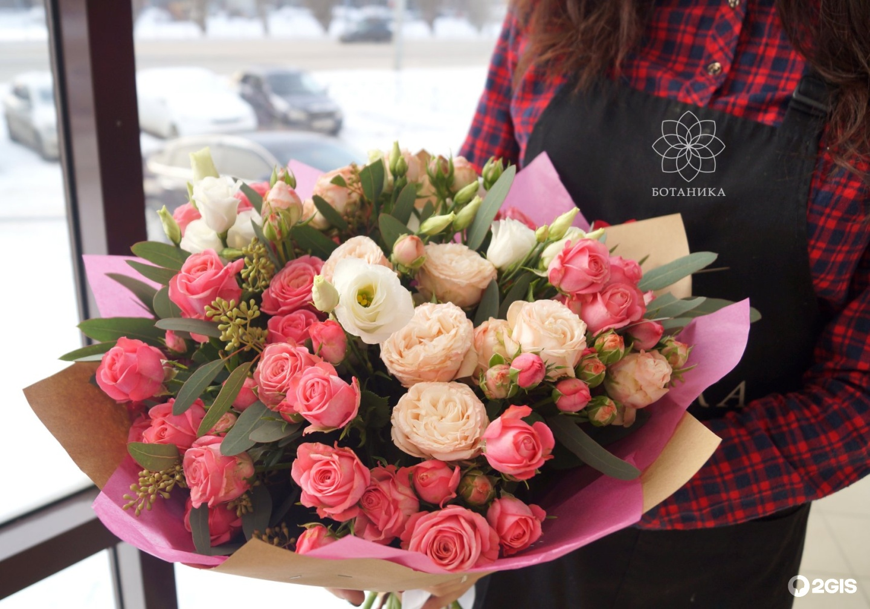 Цветы сургут, купить букетов цветов в казани