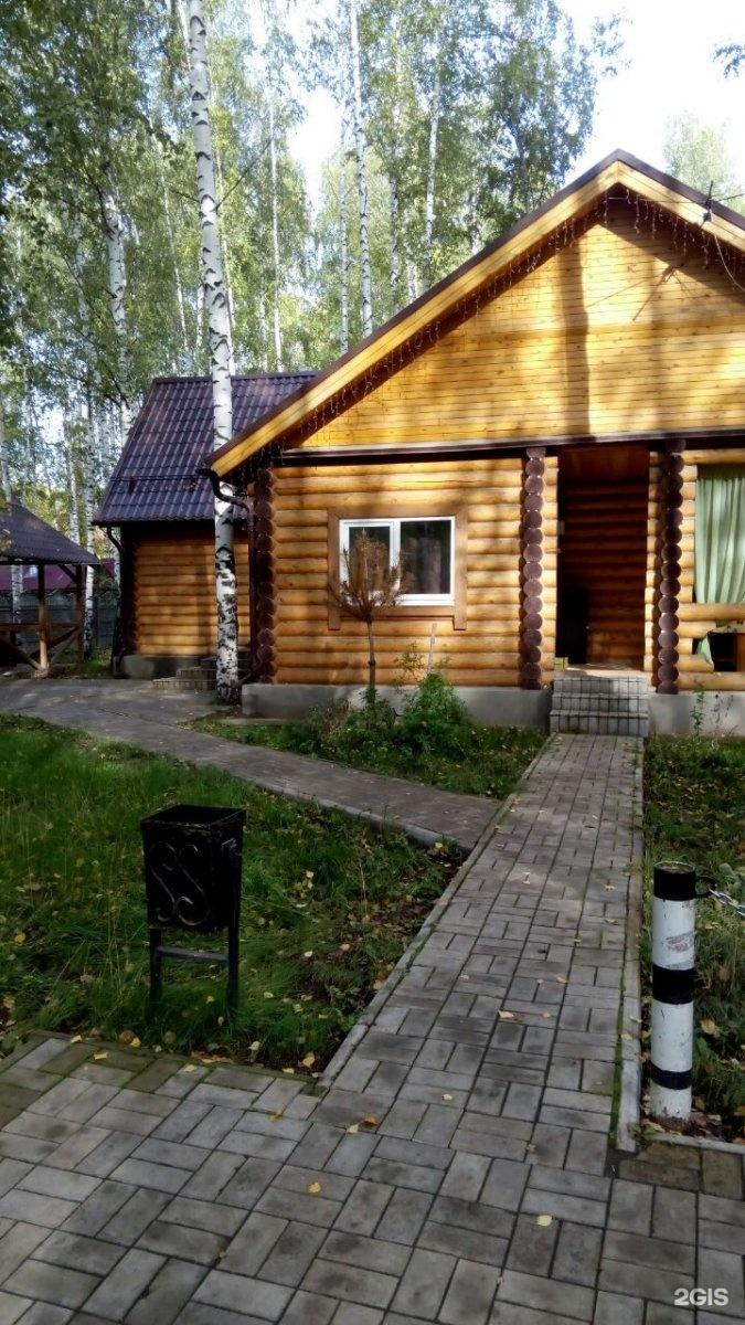 деревянная снять дом на голубом озере казань долгосрочный прогноз