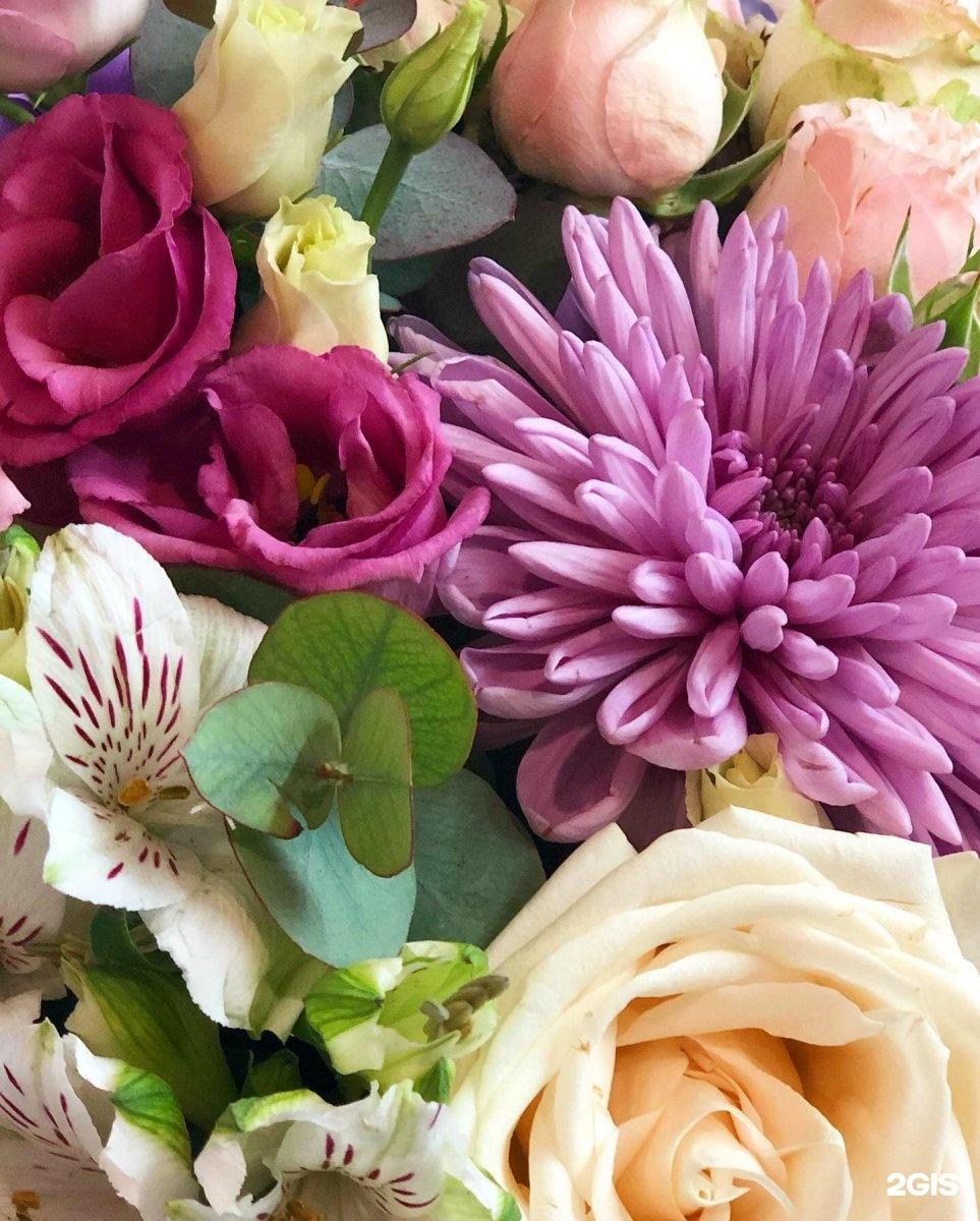 Интернет магазин цветы казань, букете фаберже