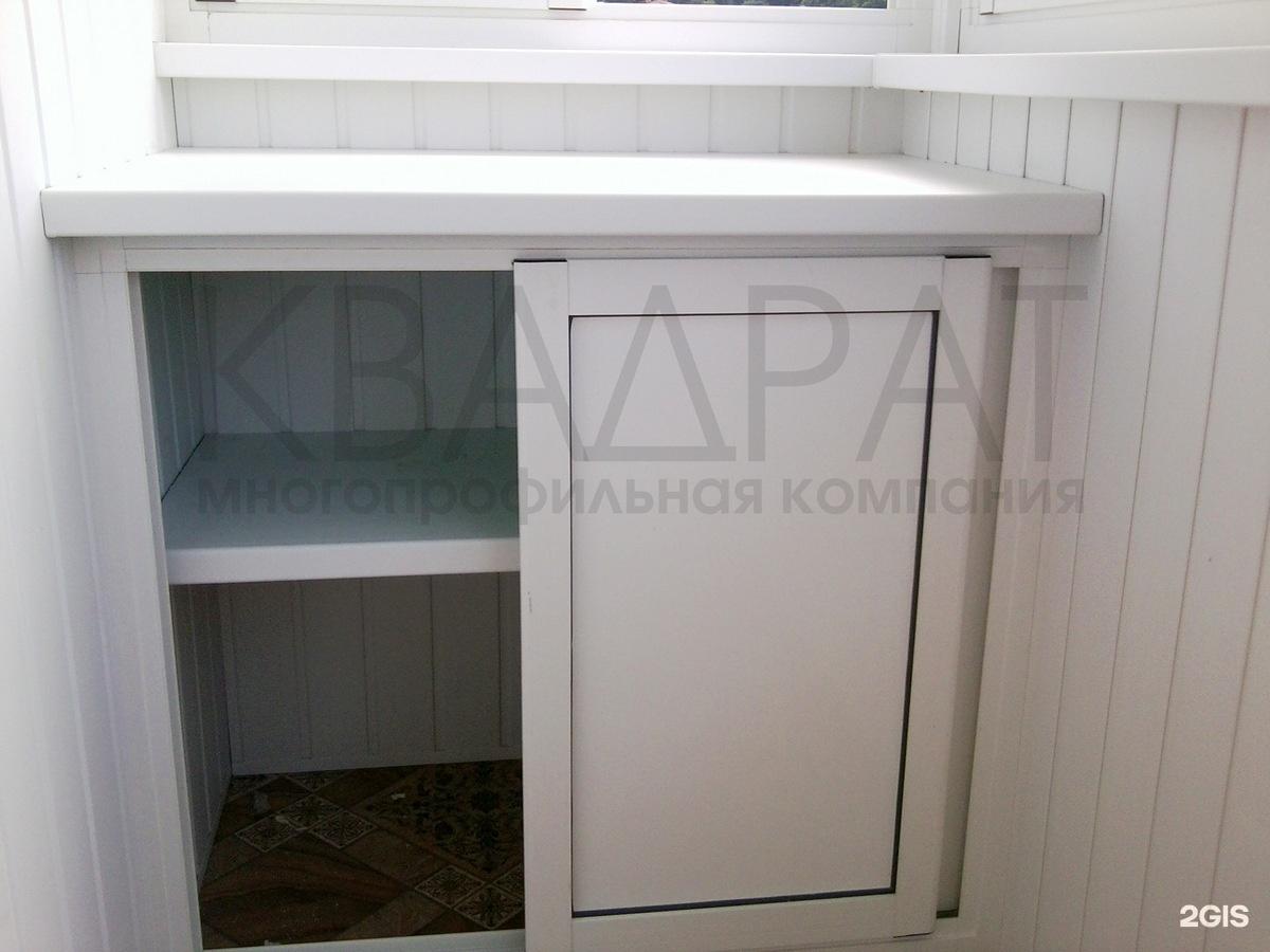 Остекление балконов и лоджий в москве - 136949 - dbo.ru.