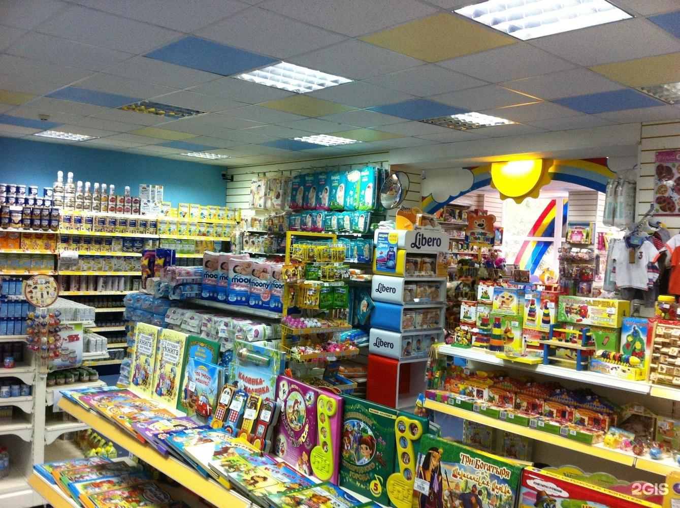 Ростов-на-дону, большая садовая, товары для новорождённых.