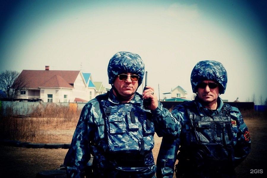 Охранное агентство скат владивосток