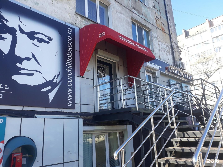 Магазин табачных изделий владивосток сигареты без акциза купить россия
