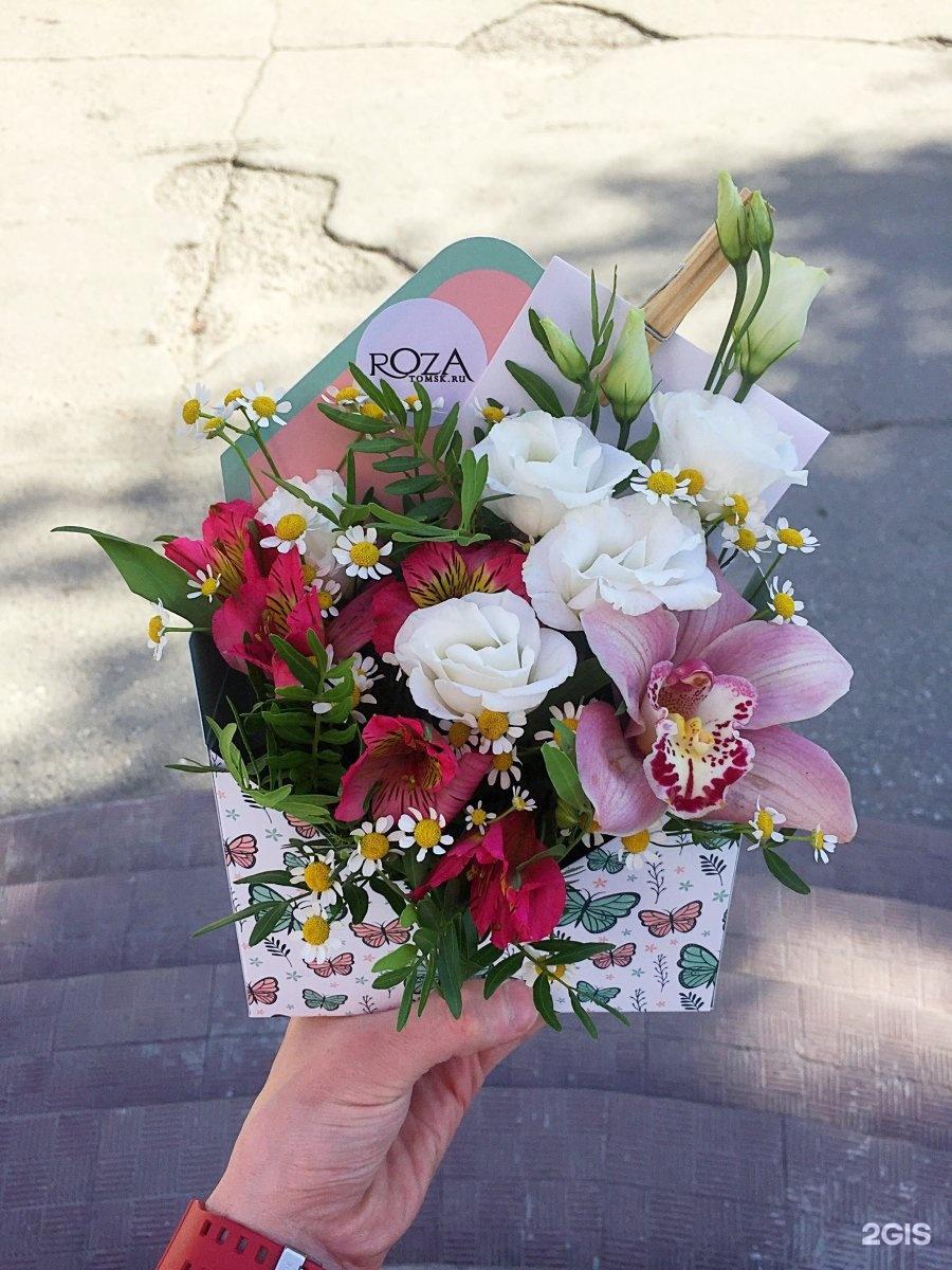 Доставка цветов хакасия томск курьерская, букеты тонкие