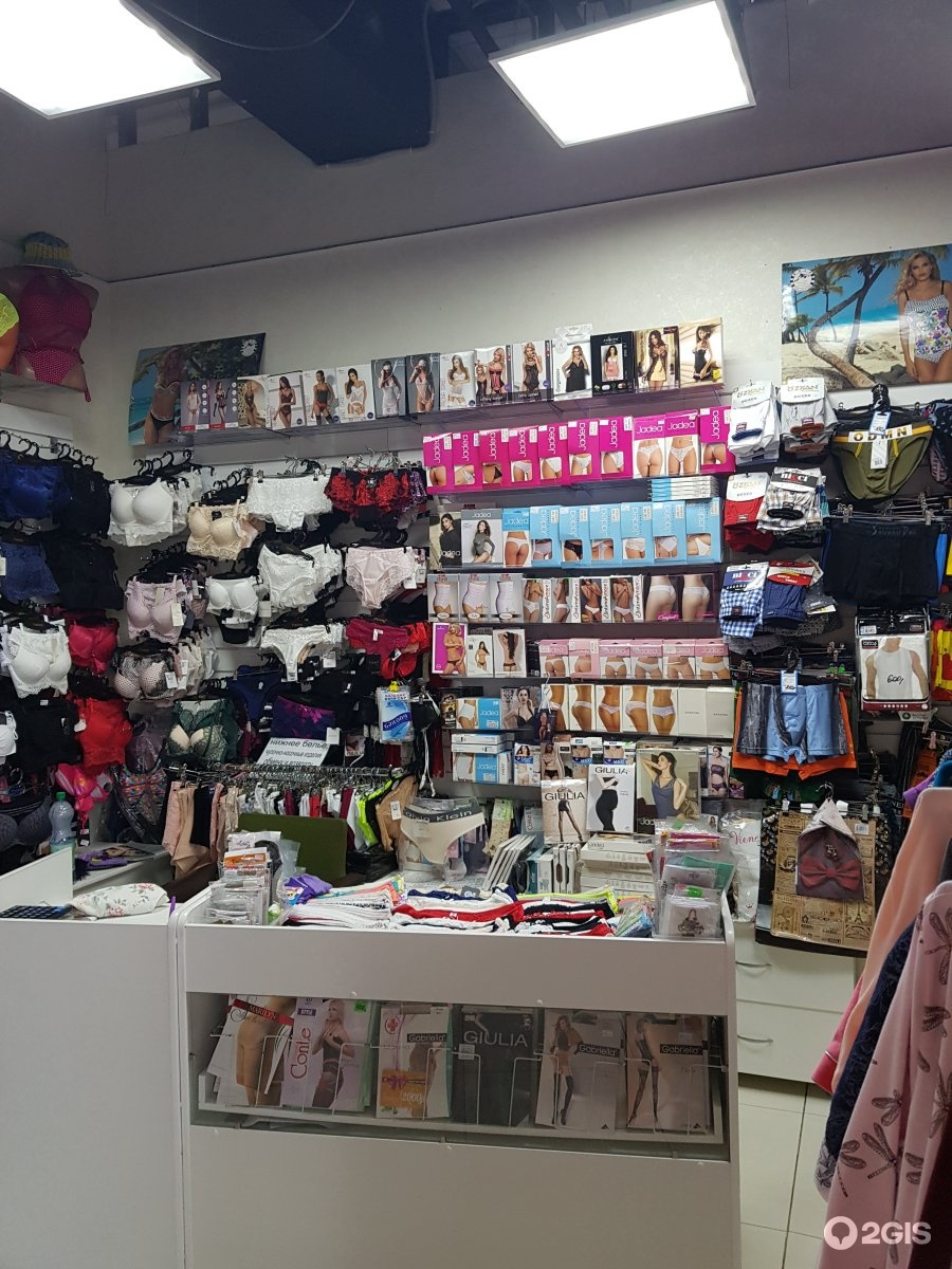 Магазины женского белья сочи клуб любителей носить женское белье