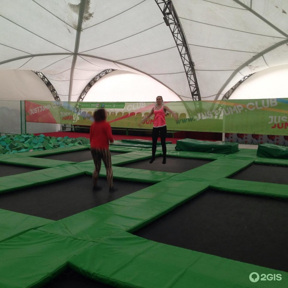 just jump Just jump provides a wide variety of moon bounces, slides, obstacle course, concessions and much more for parties and events of all sizes and our prices are very competitive our vision is to furnish the fun that will ensure any event is a success by guaranteeing that all participants, regardless of age, are entertained and leave with a.