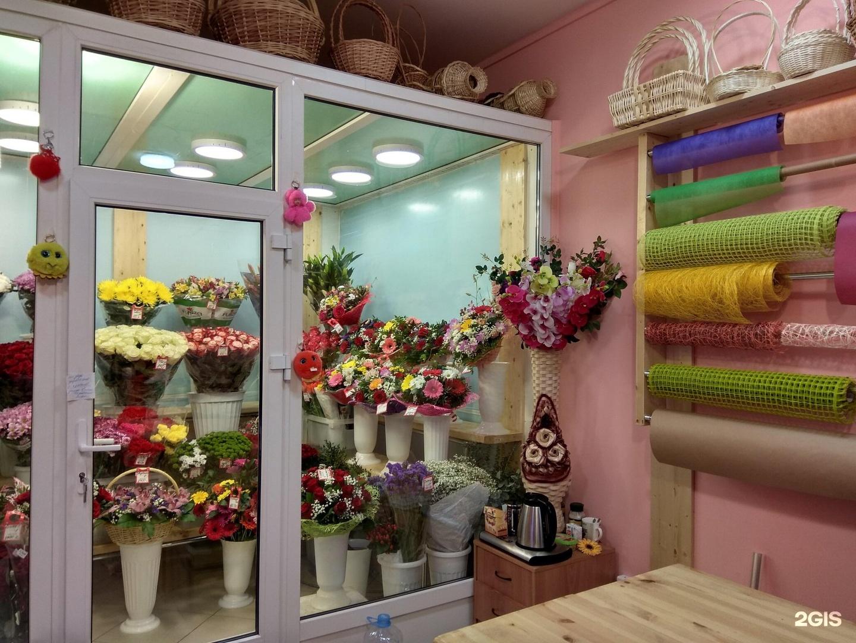 Флора дизайн магазин цветов вольск саратовская область, магазин