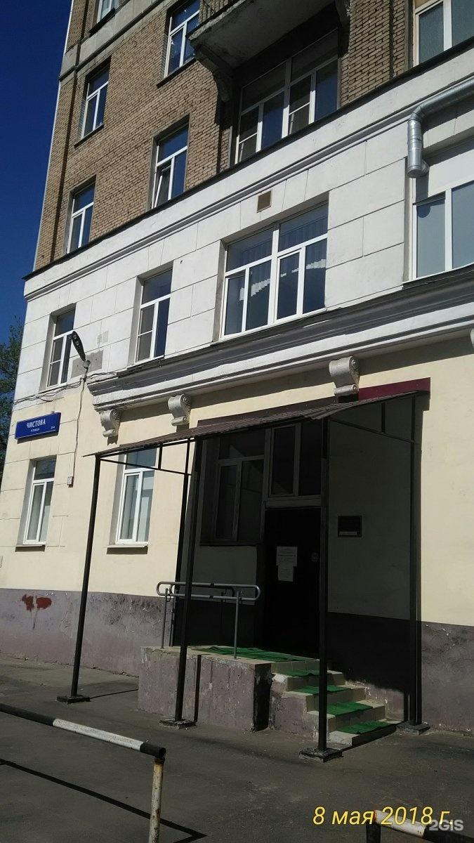 Московский научный центр наркологии люблинская 37 наркомания лечение способы краснодар