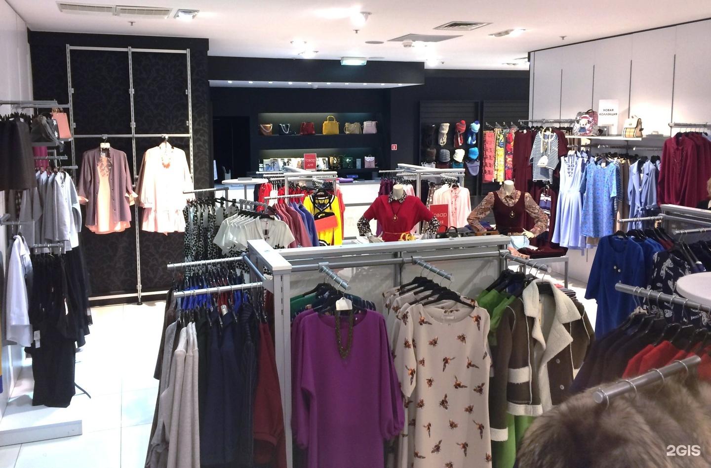 Магазин Одежды Вологда Сайт
