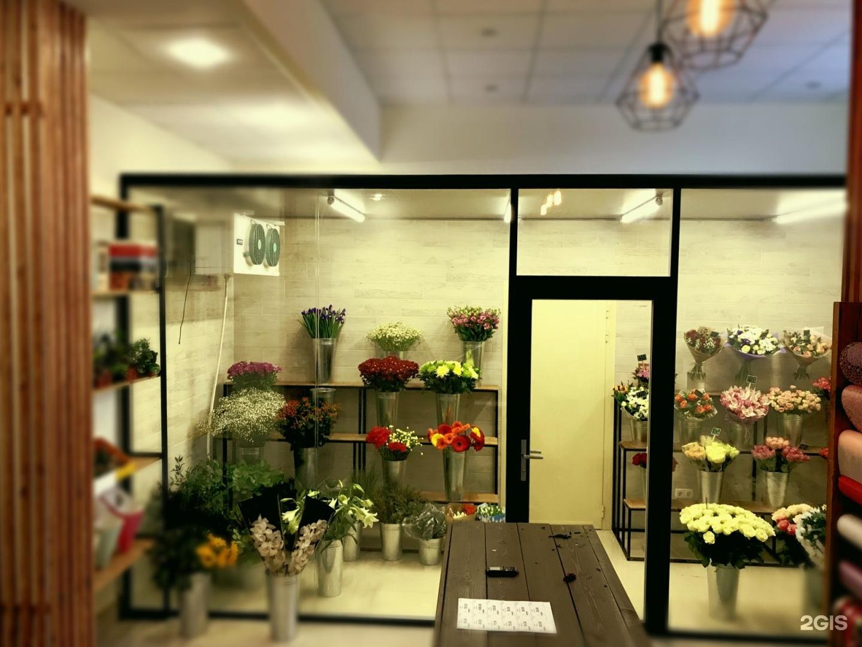 Магазин цветов на советской в подольске, невесты