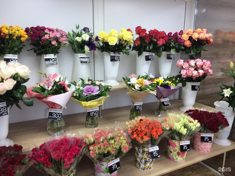 Букеты, сеть магазины цветов иваново